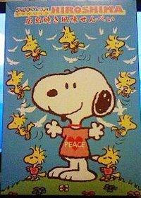 Snoopy1_1